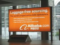 Alibaba_sourcing_2